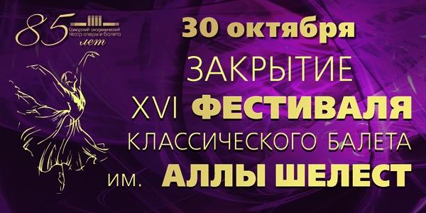 6596_i_concert